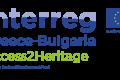 """Публична покана """"Организиране на събития"""" по Проект """"Пътеки за достъпен туризъм"""", с акроним """"Access2Heritage"""" реф. № 2055, MIS код 501 88 90, финансиран по Договор с УО № В2.6с.06 / 15.12.2017 от Програма ИНТЕРРЕГ V-A """"Гърция-България 2014-2020, съфинансирана от ЕФРР и националния бюджет на участващите страни"""